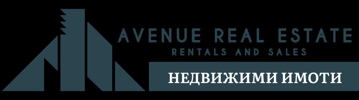 Авеню Имоти-Агенция за недвижими имоти в Пловдив
